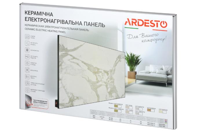 Ceramic infrared electric heater Ardesto HCP-750RBGM