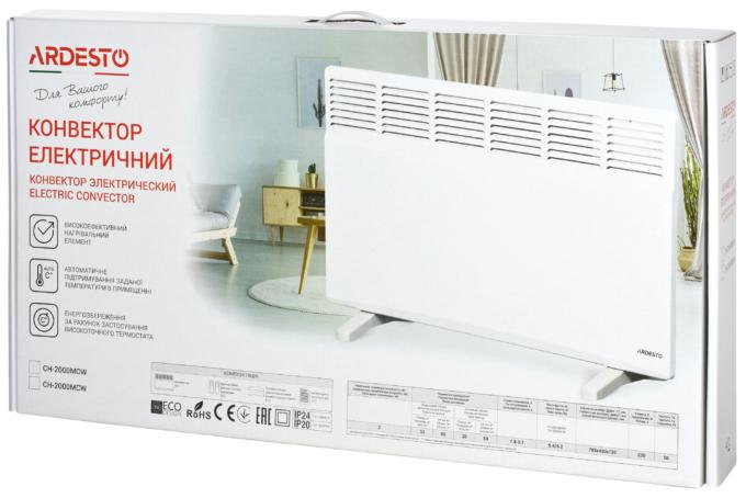 Конвектор электрический Ardesto CH-2000MOW