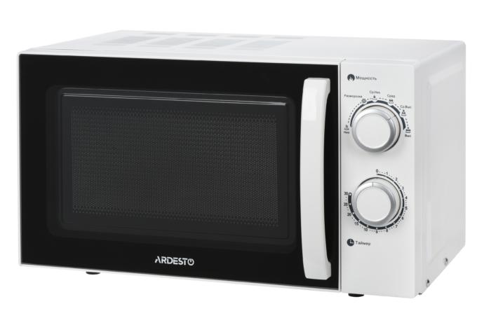 Microwave oven Ardesto GO-S725W