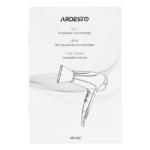 Фен Ardesto HD-522