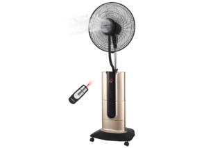 Вентилятор Ardesto FNM-X2G