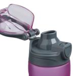 Пляшка для води Ardesto Matte Bottle (600 мл) AR2205PR