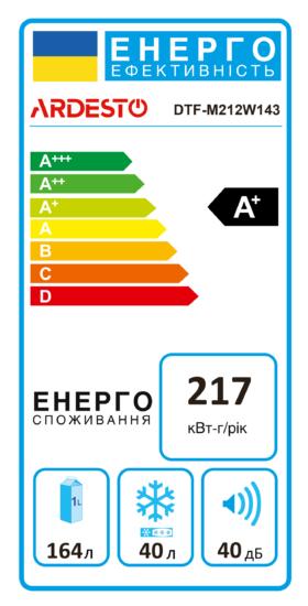 Refrigerator Ardesto DTF-M212W143