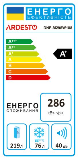 Refrigerator Ardesto DNF-M295W188