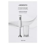 Blender Ardesto HBK-740W
