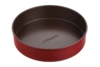 Форма для випічки Ardesto Golden Brown AR2402R