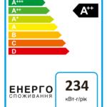 Холодильник Ardesto DNF-M326B200