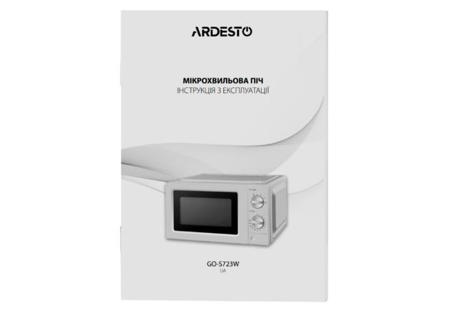 Мікрохвильова піч Ardesto GO-S723W