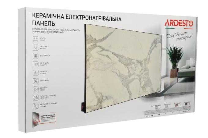 Керамический обогреватель Ardesto HCP-1000RBGM