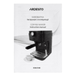 Ріжкова кавоварка еспресо Ardesto ECM-E10B