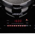 Настільна варильна поверхня Ardesto ICS-B118