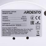Увлажнитель воздуха Ardesto USHBFX1-2300-BRIGHT-WOOD