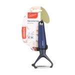 Vegetable peeler Ardesto Gemini AR2109PB