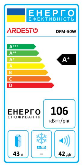 Refrigerator Ardesto DFM-50W