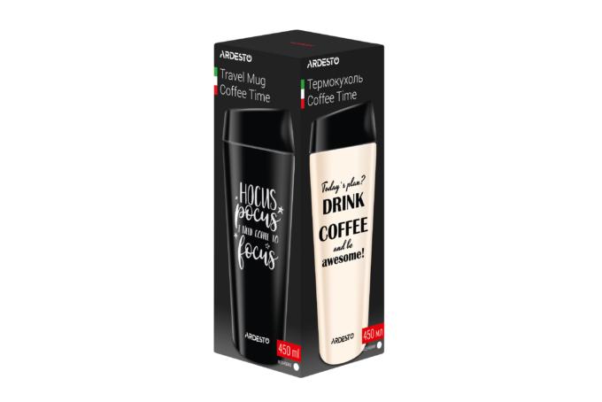 Термочашка Ardesto Coffee time (Awesome) 450 мл AR2645DMW