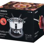 Набор для фондю Ardesto, 9 предметов AR3109SS