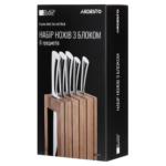 Knife set block Ardesto Black Mars AR2021SB
