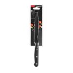 Кухонный нож универсальный Ardesto Black Mars AR2034SW