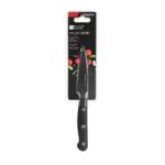 Vegetable knife Ardesto Black Mars AR2035SW