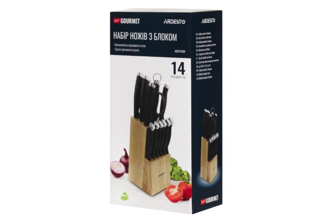 Ardesto Gemini Gourmet Knife Set AR2114SW