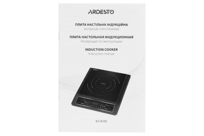 Настольная варочная поверхность Ardesto ICS-B100
