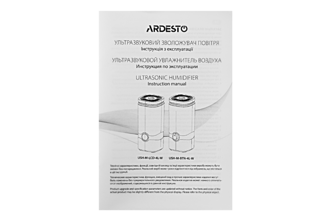 Зволожувач повітря Ardesto USH-M-BTN-4L-W
