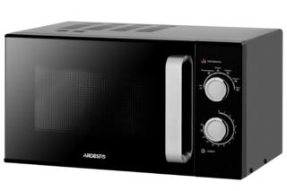Микроволновая печь Ardesto GO-M923B
